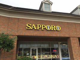 Sapporo Exterior